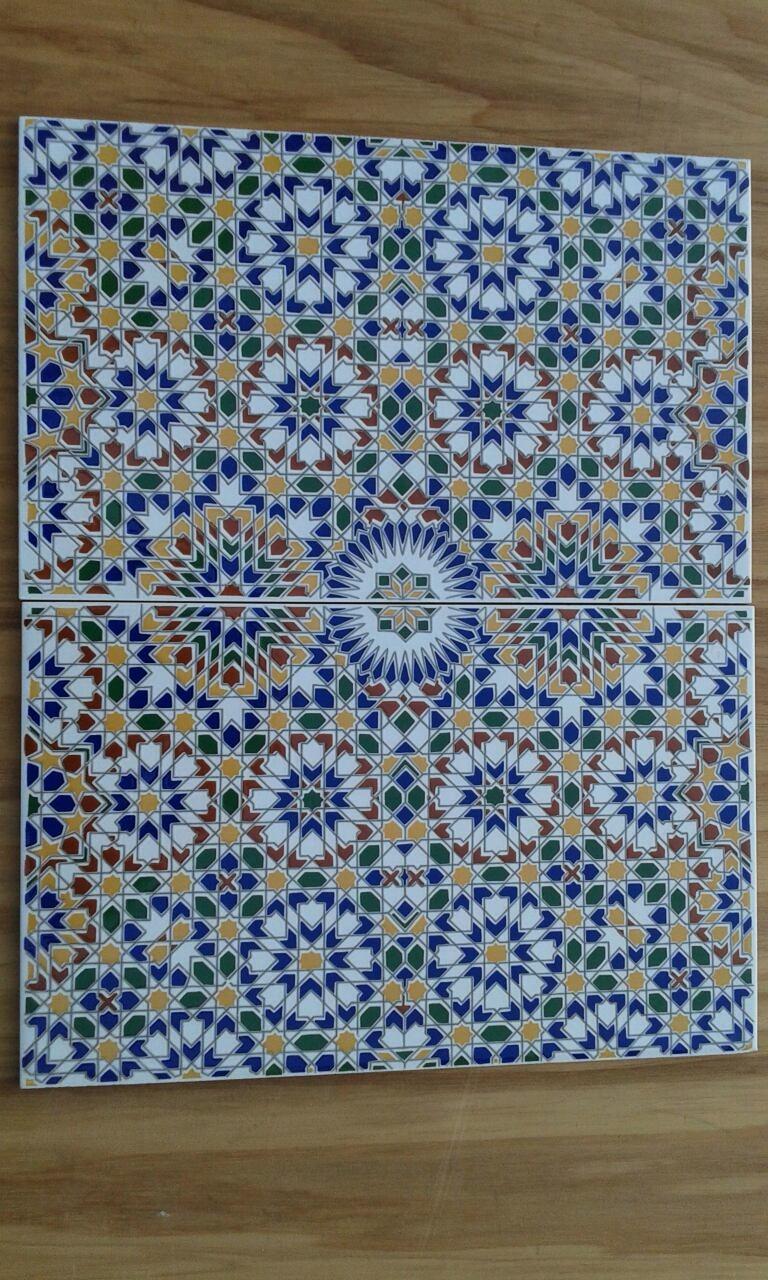 Marokkaanse Tegels Kopen : Beste afbeeldingen van toilettegels badkamer tegels en